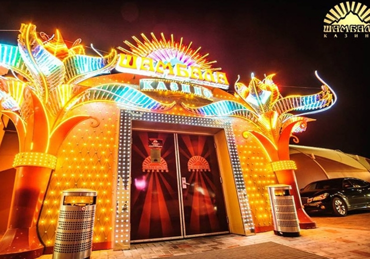 Shambala Casino Azov-City