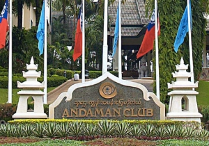 Andaman Islands Archives - Quirky Cruise