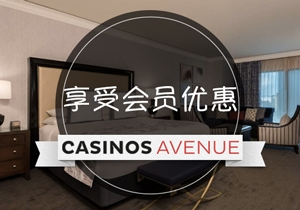 CasinosAvenue优惠折扣